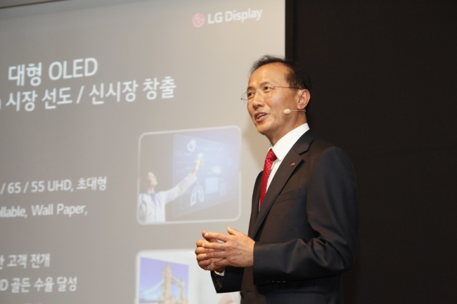 LG Display's OLED business unit president Yeo Sang-duk speaks at a media conference in Seoul on Tuesday. (LG Display)