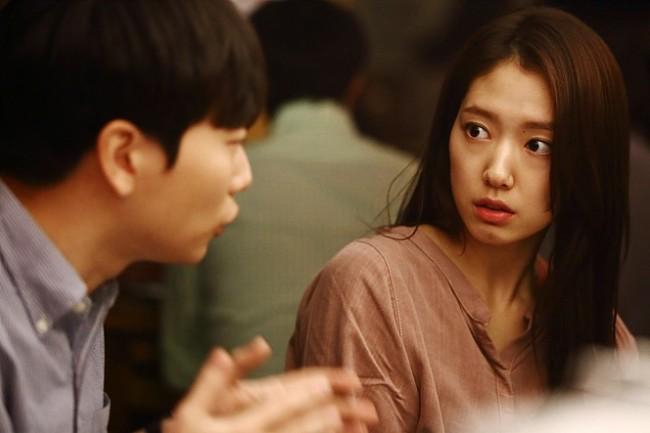 "Actress Park Shin-hye stars in the film ""Beauty Inside."" (NEW)"