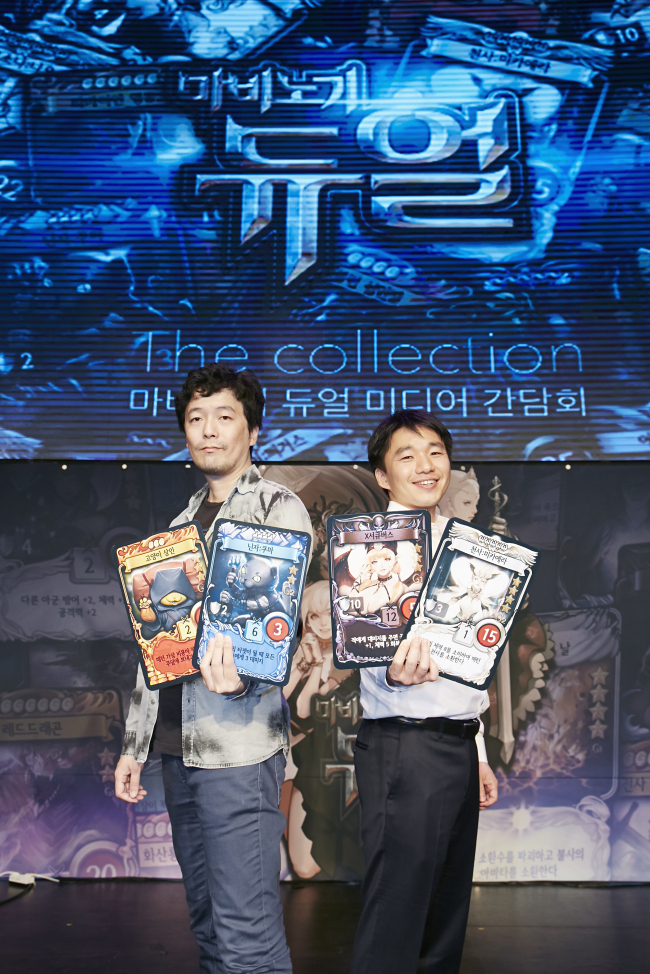 Nexon launches first mobile game
