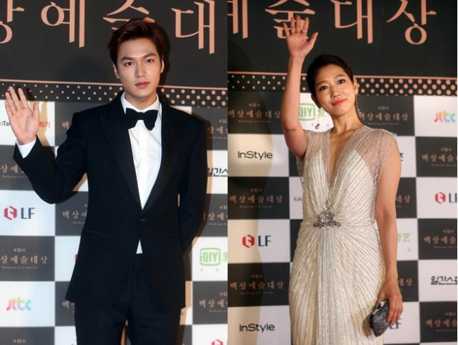 Lee Min-ho (left), Park Shin-hye