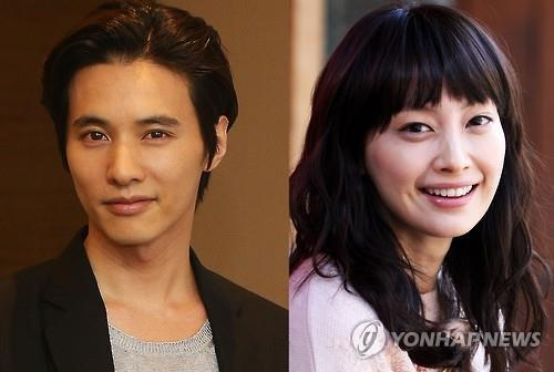 Actor Won Bin ties knot with actress Lee Na-young