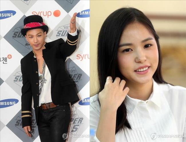 Taeyang and Min Hyo-rin
