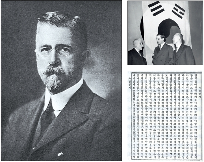 """(Clockwise from top) Homer Bezaleel Hulbert (1863-1949). Hulbert (center) and Syngman Rhee (right), participating in the 1942 Korea Freedom Convention in Washington, D.C. """"Salminpilji,"""" the first textbook published in Hangeul in 1889, means """"Knowledge Required for All."""" (Independence Hall of Korea)"""