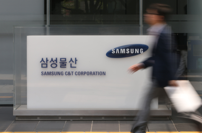 A man walks past the headquarters of Samsung C&T in Seocho-dong, Seoul. (Yonhap)