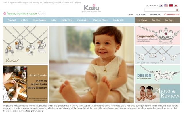 Kaiu's website at www.kaiujewelry.com