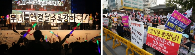 """(Left photo) Participants attend the opening ceremony of the Korea Queer Festival 2015 at Seoul Plaza in downtown Seoul on June 9, holding up cards that say """"We become stronger as we connect."""" Protesters, meanwhile, hold a rally opposing the event in front of Deoksugung Palace near the plaza earlier in the day. (Yonhap)"""