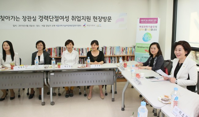 Gender Minister Kim Hee-jung (far right) speaks to women who have been forced to quit their career because of child care or other domestic responsibilities. (Yonhap)