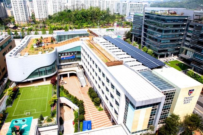 Dwight School Seoul