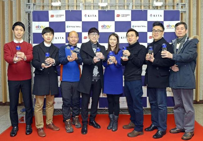 EBay Korea's star sellers pose with their awards. eBay Korea