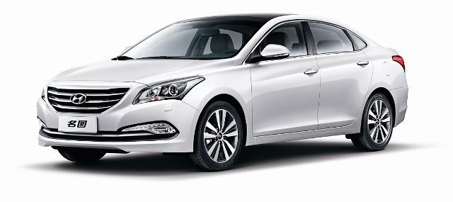 Hyundai Kia Cars Rated Best Quality In China