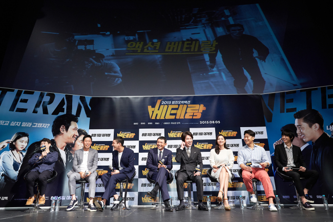 Director Ryoo Seung-wan and the cast of