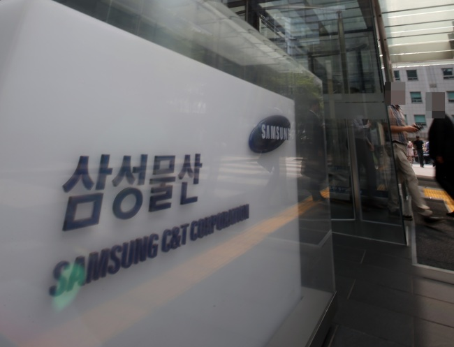 The headquarters of Samsung C&T in Seocho-dong, Seoul. (Yonhap)