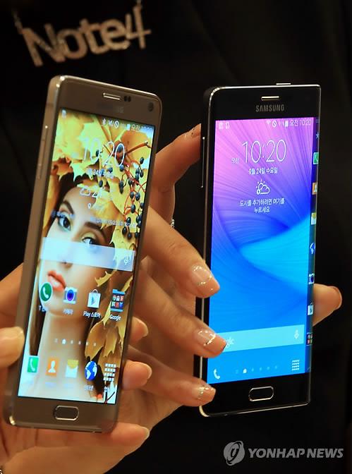 Samsung Electronics' Galaxy Note 4 (Yonhap)