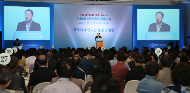 Park Yong-maan, chairman of the Korea Chamber of Commerce and Industry, makes opening remarks on the first day of the annual KCCI Jeju Forum at Hotel Shilla in Jejudo on Wednesday. KCCI