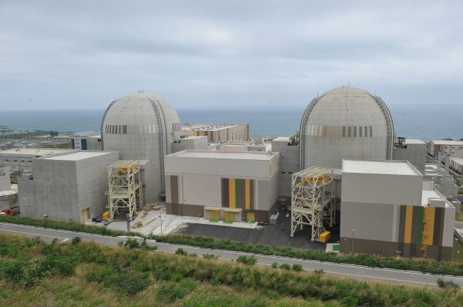 nuclear plant photo:The Shin-Wolsong nuclear reactor unit 2 (left) and reactor unit 1 within the Wolseong nuclear power plant complex, located in Gyeongju, North Gyeongsang Province. The Shin-Wolsong nuclear reactor unit 2 started its commercial operations last Friday as the nation's 24th reactor. KHNP