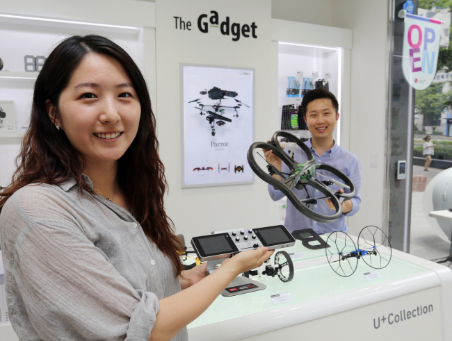 MOBILE ACCESSORY LG Uplus On Monday Unveiled Its Plan To Beef Up Accessory Business For Mobile Phones The IT Accessories Including Portable