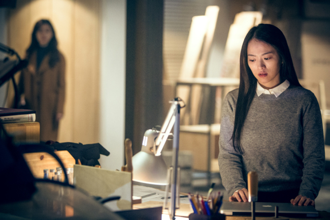 Actress Chun Woo-hee as Woo-jin, who wakes up as a different person every morning -- sometimes as a man and other times as a woman, of random age and ethnicity (Yong Film)