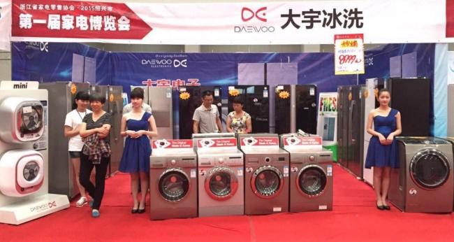 Dongbu Daewoo Electronics gains ground in China