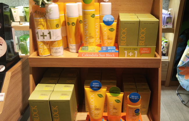 A staggering variety of sunblock is available at local cosmetic brands, from the traditional lotion formula to spray, powder and even gel. (Rumy Doo/The Korea Herald)