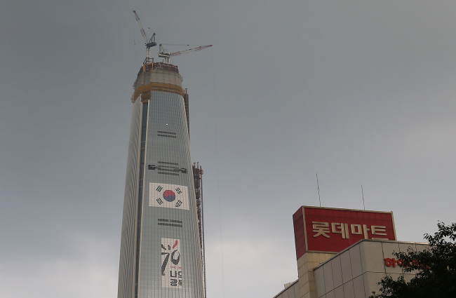 Lotte World Tower in Jamsil, Seoul (Yonhap)
