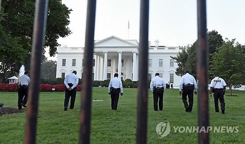 The White House (Yonhap)