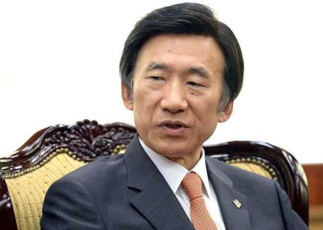 Foreign Minister Yun Byung-se Ministry of Foreign Affairs