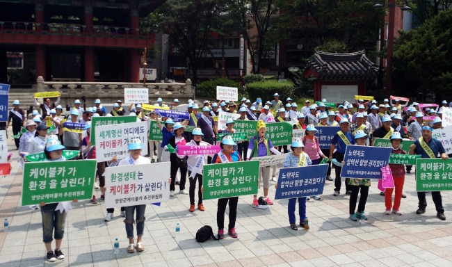 Yangyang residents urge the government to allow the cable car project at a demonstration in central Seoul on Aug. 13. Yonhap
