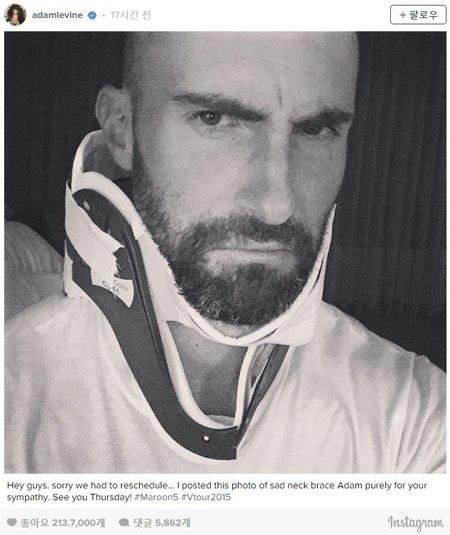 (Adam Levine's Instagram)
