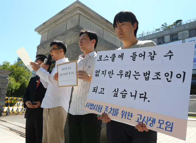 Advocacy group protests over the repeal of Sa shi, Korean traditional bar exam. Yonhap