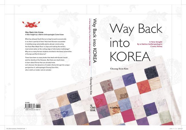 """Cover of """"Way Back into Korea"""" (Ilchokak)"""