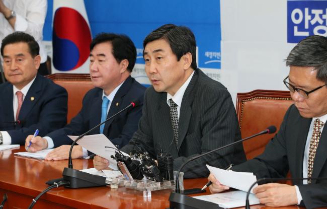 Rep. Lee Jong-kul. Yonhap