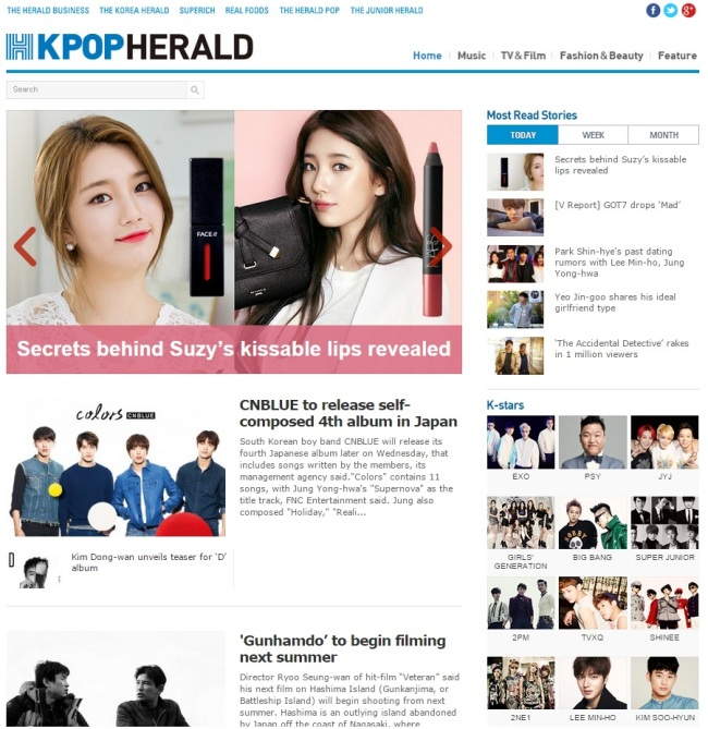 K-pop Herald website