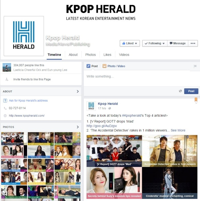 K-pop Herald Facebook