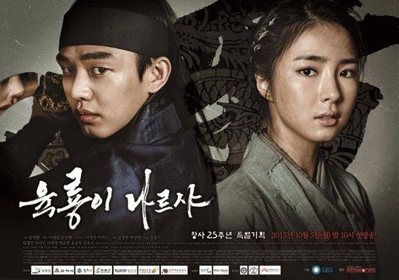Yoo Ah-in (left) and Shin Se-kyung (SBS)