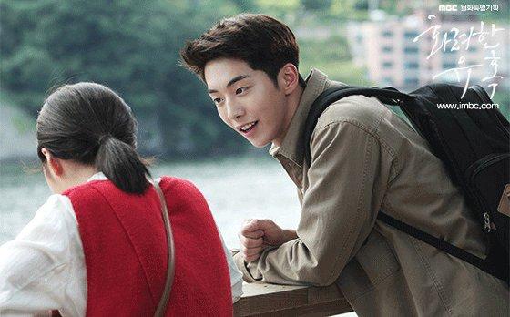 Nam Joo-hyuk (MBC)