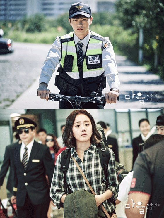 Yook Sung-jae (top) and Moon Geun-young (SBS)