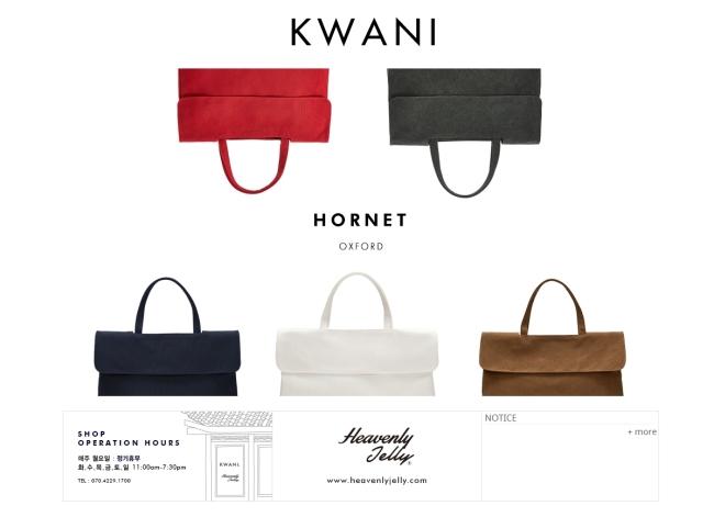 Screenshot of the Kwani website.