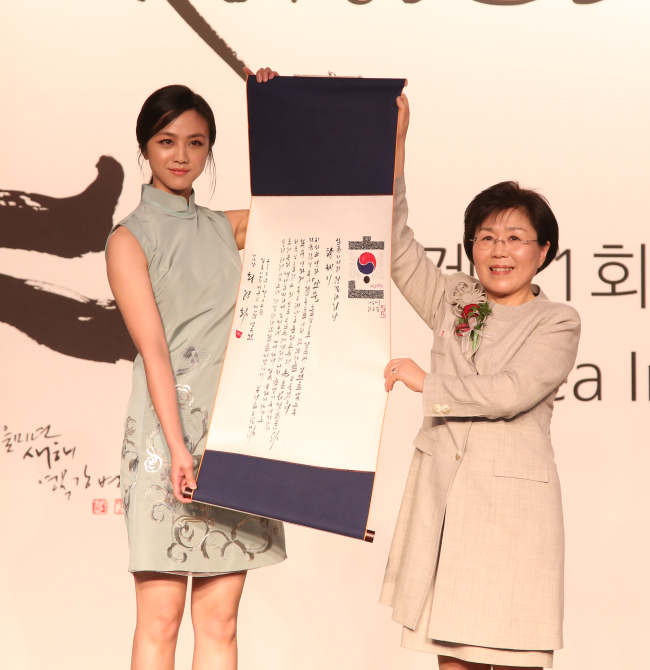Chinese actress Tang Wei (left), is given a Stepping Stone Bridge Award by Choi Jung-hwa, CICI president and professor at Hankuk University of Foreign Studies. (CICI)