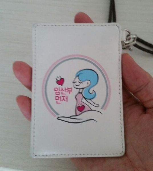 A name tag for pregnant women to wear while taking public transportation distributed by the Welfare Ministry. The tag says 'Pregnant ladies first.' (Ahn Ji-young)