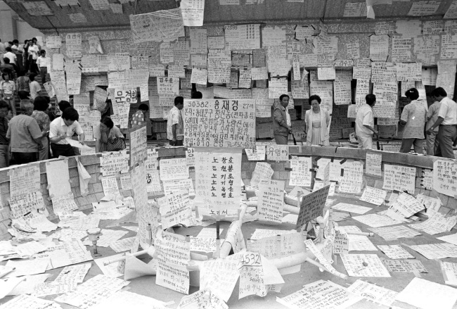 Handwritten posters with the names and descriptions of lost siblings, parents and family members made during the 1980 reunion of war-dispersed families. (Cultural Heritage Administration)
