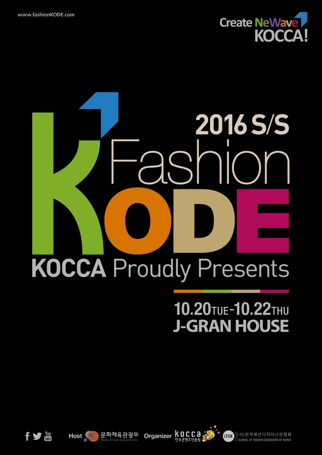 Poster for Fashion Kode (CFDK)