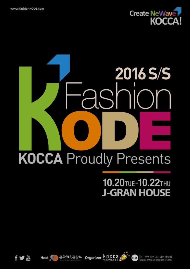 Poster for Fashion Kode (CFDK)