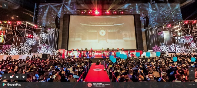 Busan International Film Festival`s opening ceremony is being shown in 360-degree panoramic view enabled by augmented reality technology as part of the