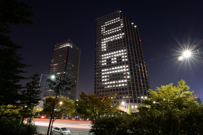 LG Group's headquarters in Yeouido, central Seoul, is adorned with organic light-emitting diode panels Sunday night to show off the Korean tech giant's leadership in the soaring display technology. LGE