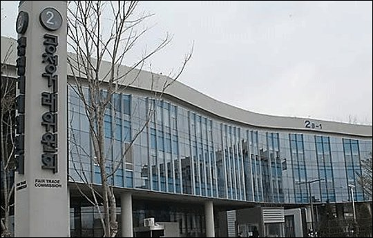 Fair Trade Commission building in Sejong city. (Yonhap)