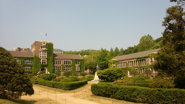The campus of Yonsei University in Seoul(Independence Hall of Korea)