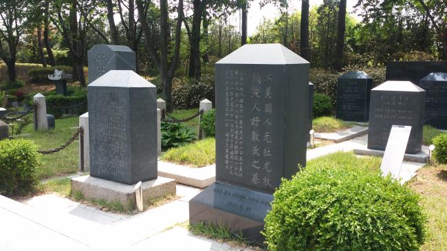 The Underwoods' graves in Yanghwajin Foreigners' Cemetery in Seoul