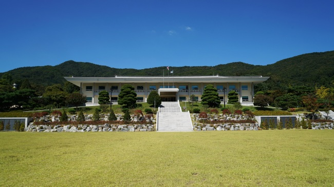 The Academy of Korean Studies was established in the late 1970s to promote and strengthen the study of humanities. (Academy of Korean Studies)