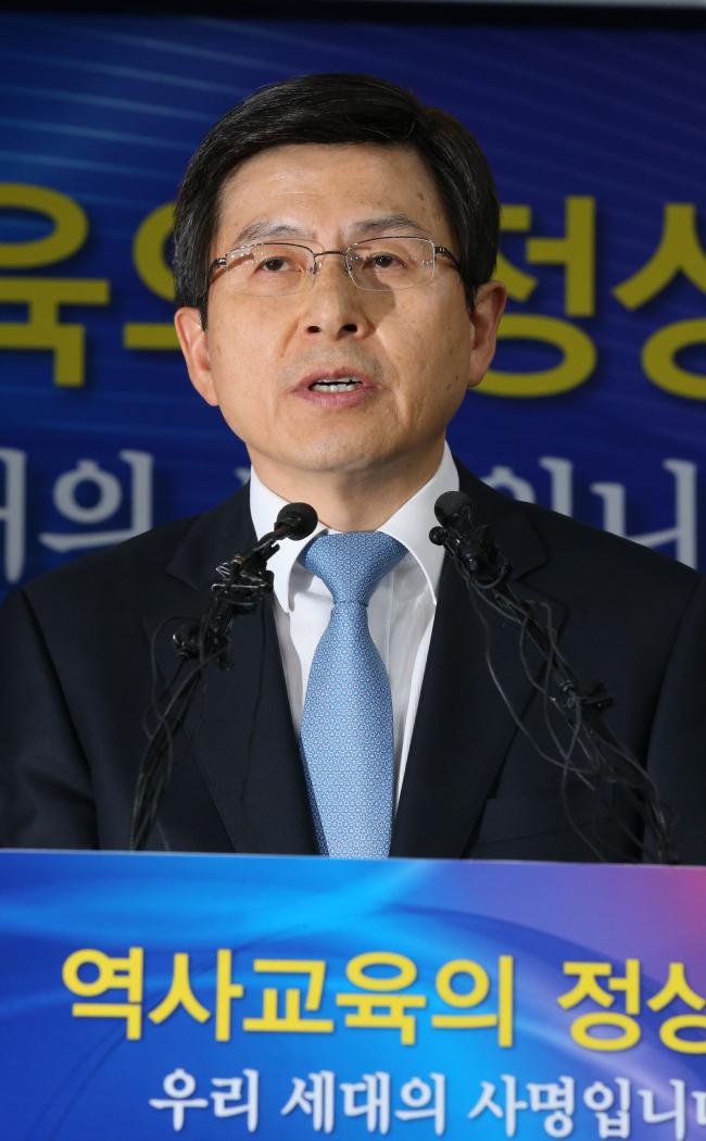 Prime Minster Hwang Kyo-ahn (Yonhap)