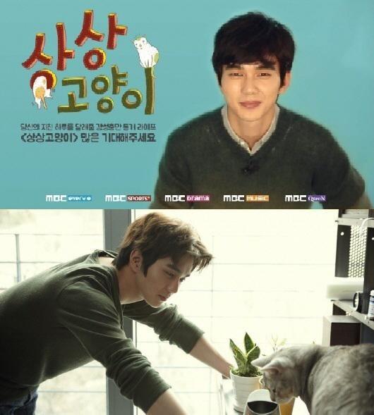 'Imaginary Cat' (MBC every1)